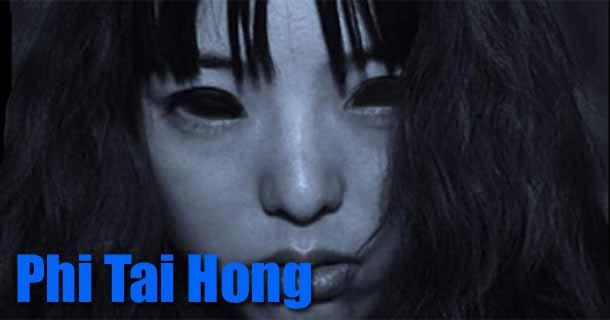 Phi Tai Hong